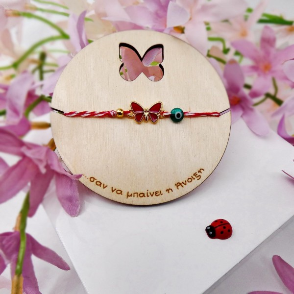 Welcome Spring Martis-Bracelet