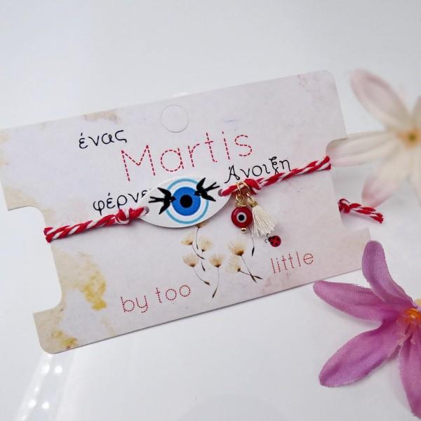 Βραχιόλι-Μάρτης Welcome Spring