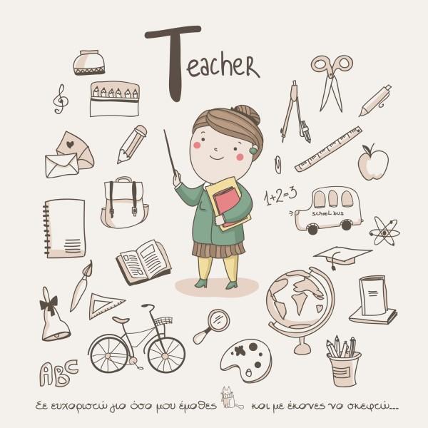 """Thoughtful Teacher"" E-gift card"