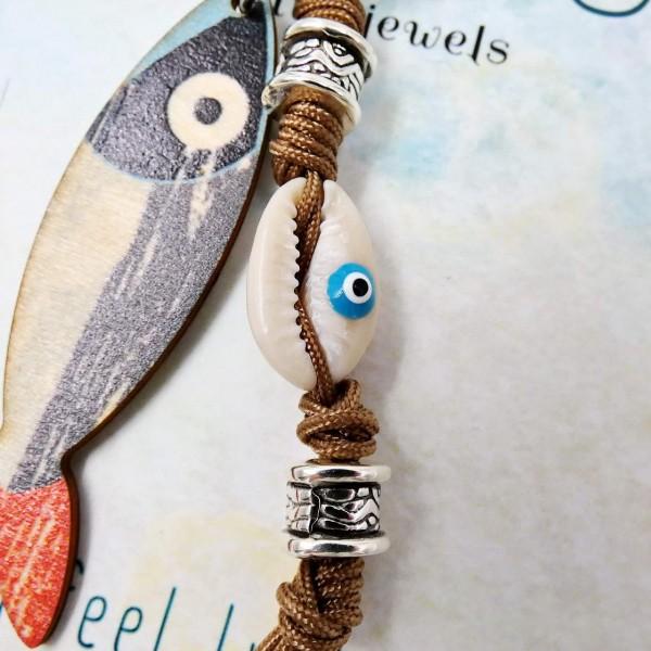 Sardine Keychain